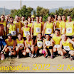 2012 - Archeomarathon Staffetta 21km