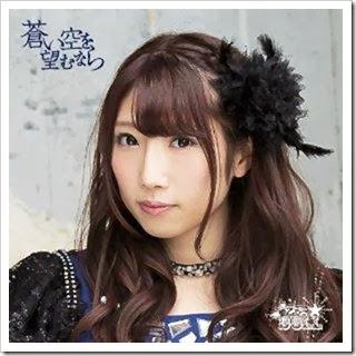 lovely-doll_Aoi-Sora-wo-Nozomu-nara_05