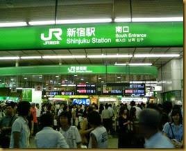 Shinjuku-station-Tokyo