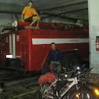 В пожарной части, где нас приютили