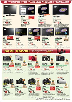 senheng-blue-suprise-promotion-2011-b-EverydayOnSales-Warehouse-Sale-Promotion-Deal-Discount