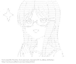 [AA]Endo Rino (Jinsei)