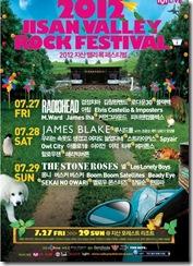 2012JisanRockFestival