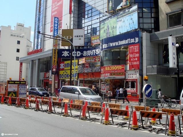 road construction in Harajuku in Harajuku, Tokyo, Japan