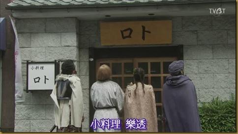 日菁-勇者義彥與魔王城-12end[(015023)21-48-36]