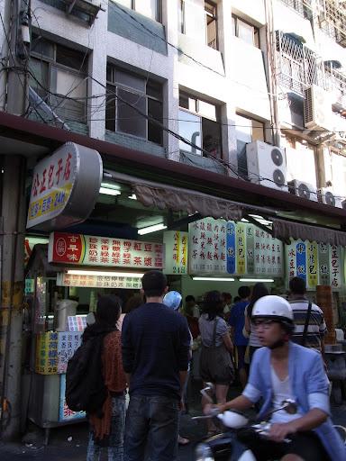 公正包子店という人気店。