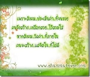 480796_194339934025521_1272939285_n