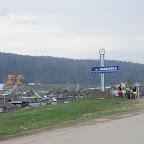 ГЭС Павловка