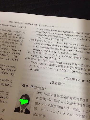 2014_ 1_25_15_52.jpg