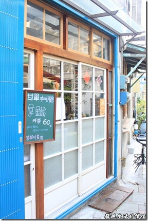 台南-甘單咖啡(老房子)