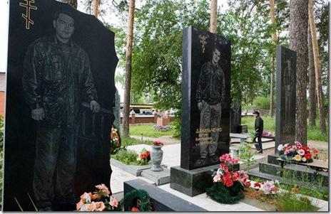 pietre funerale-cimitir-rusia
