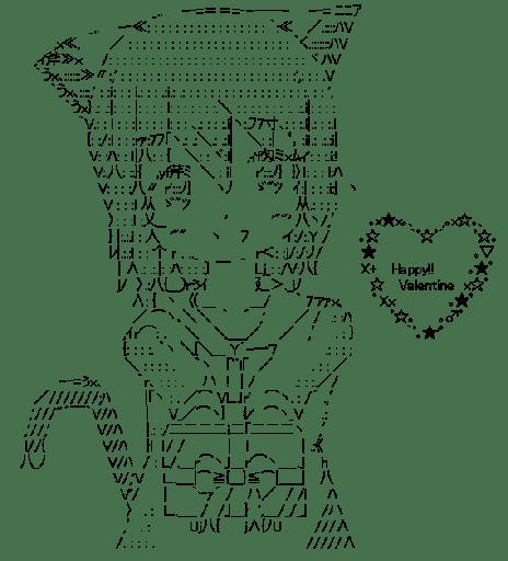猫耳娘からのバレンタインデープレゼント