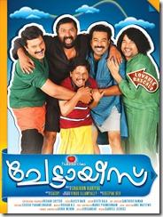Chettayees-Malayalam-Movie-Poster