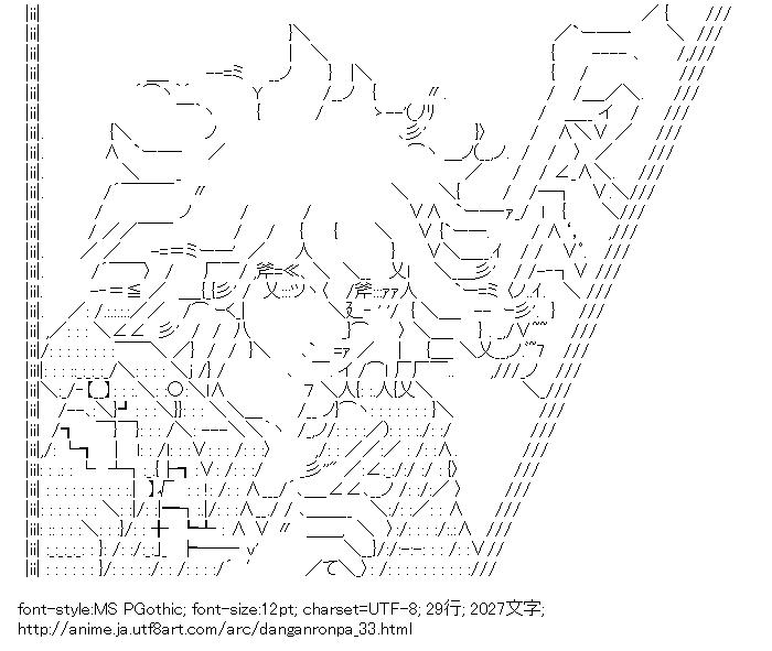 ダンガンロンパ,狛枝凪斗