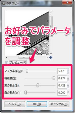 graphic03
