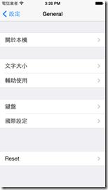 iOS_2