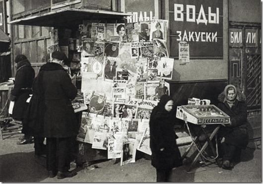 gazetnyj-kiosk
