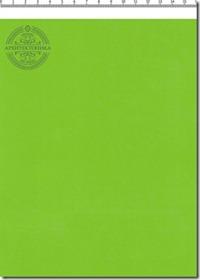 Molodaya-zelen-460-01_thumb1