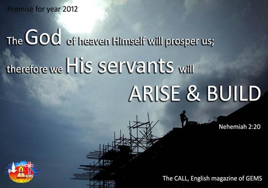 Year 2012 Promise_LR5
