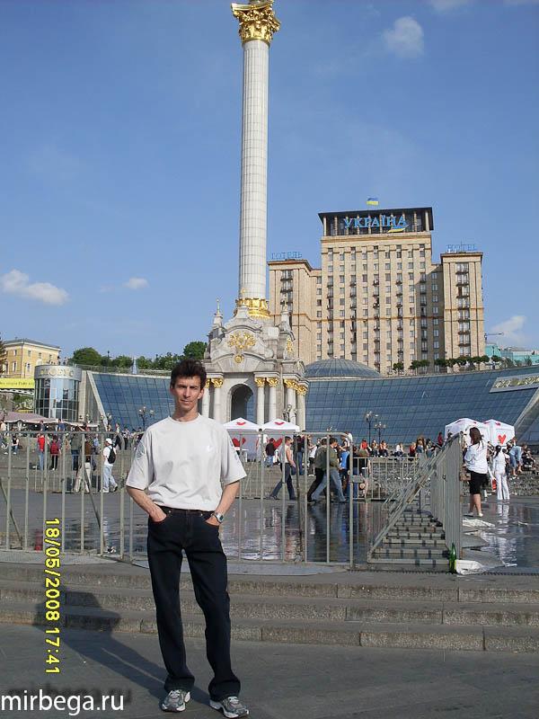 Фотографии. 2008. Киев - 76