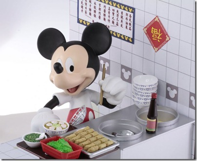 Magical Noodle Shop (奇妙麵店) - Mickey 04