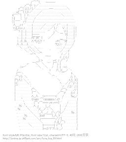 [AA]西木野真姫 着物 (ラブライブ!)