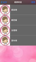 Screenshot of 舒摩兒