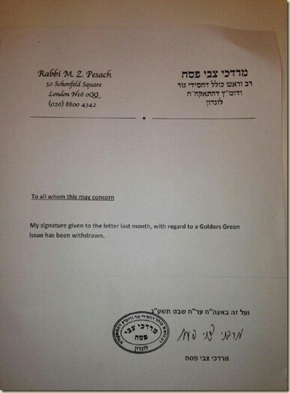 Pesach retraction