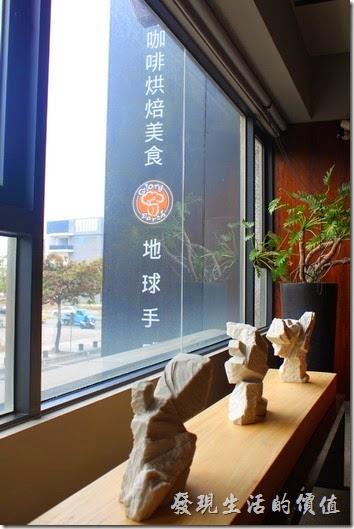 台南-地球咖啡烘培美食-早午餐(府前店)