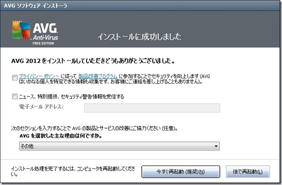 avg2012_04