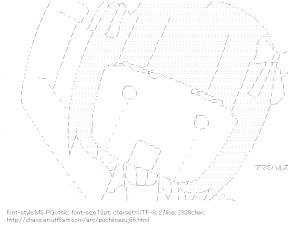 [AA]Haruka Robot (Puchimasu!)