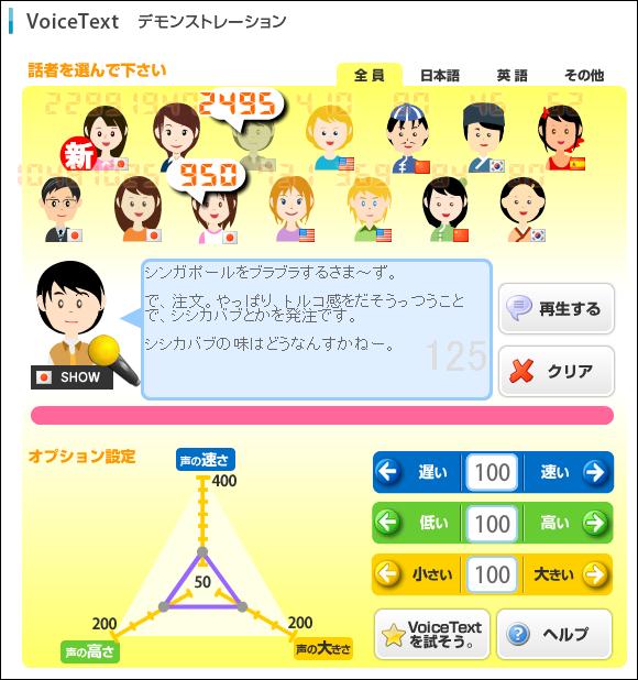 show-kun.png