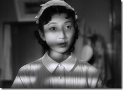 Gojira Emiko Yamane
