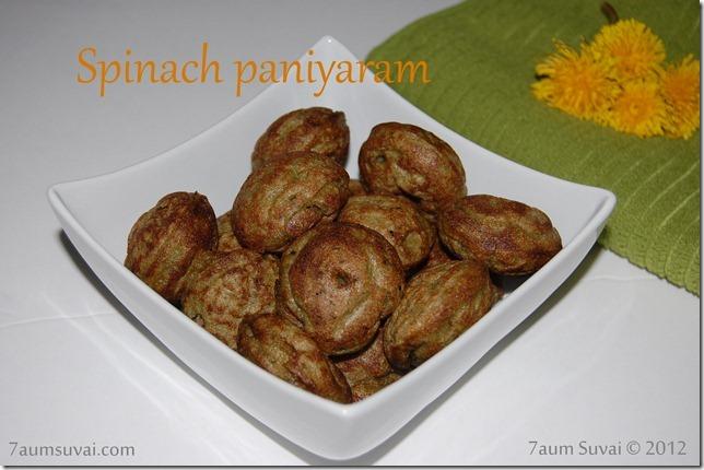 Spinach paniyaram
