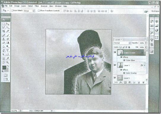 Photoshop 1-6_07