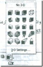 Insert AutoShapes inside page design42-43_11