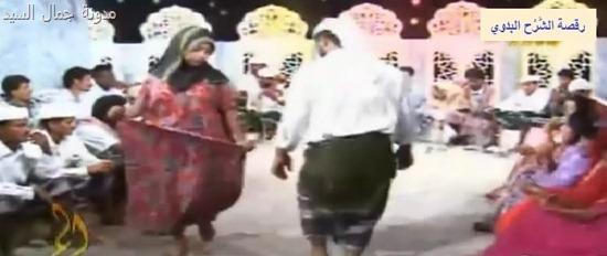 رقصة الشرح3