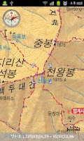Screenshot of 등산지도 대간지맥 GPS