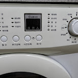help! - how the hell does this Korean washing machine work? in Seoul, Seoul Special City, South Korea
