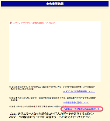 20140228_8.png