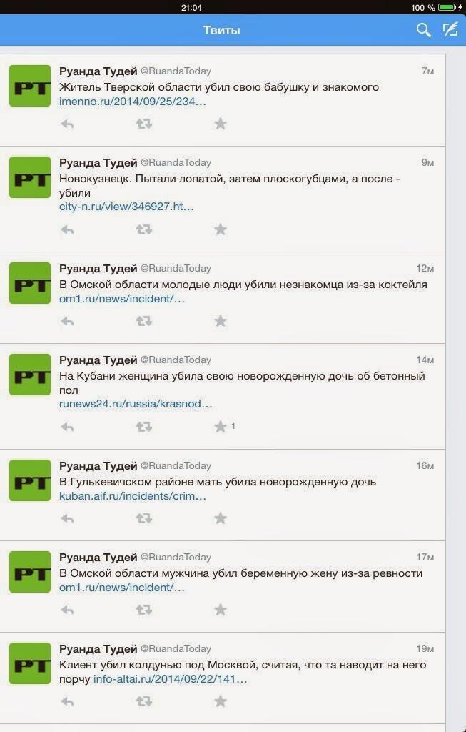 """""""Русский мир"""": В Ярославле женщина-полицейский украла в магазине продукты и избила охранника - Цензор.НЕТ 2742"""