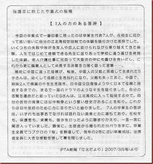 Image3高槻