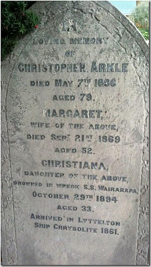 arkle-headstone-lighter