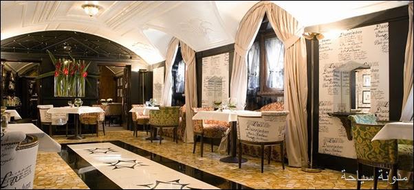 فندق روما