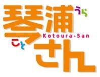 Kotoura-san title/logo