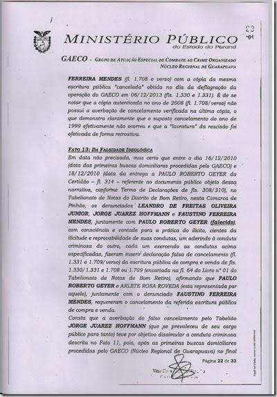 scanner 021