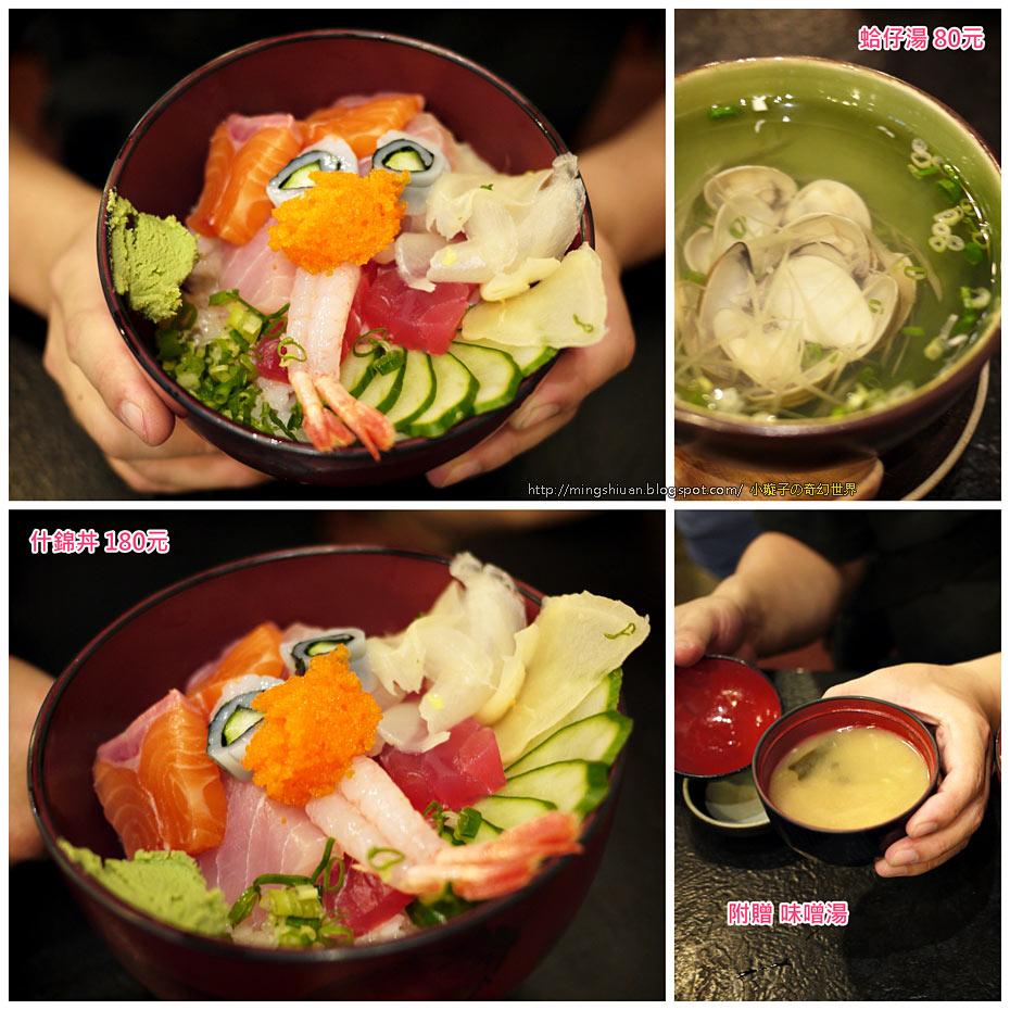 20120712_food05.jpg