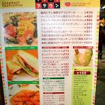spaghetti in shibuya in Narita, Tokyo, Japan
