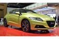Honda-CR-Z-FL-9
