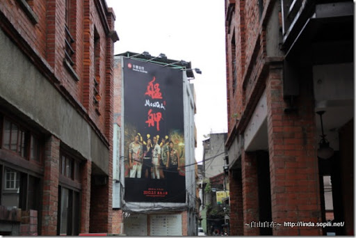 電影艋舺大型廣告2